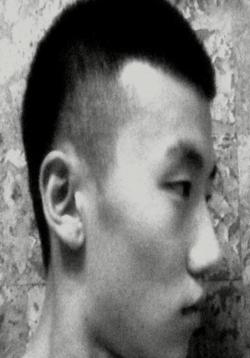 Zhang Faith