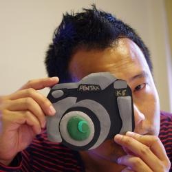 Roy Chang