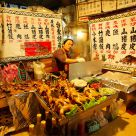 Rao He Night market
