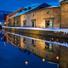The Canal & The Warehouse