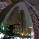 Framed Tokyo Metropolitan Government Building