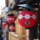 高島屋燈籠