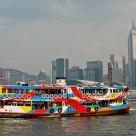 Cruisin' Hong Kong