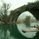 Dragon's Bridge