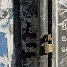 Sinhala gate