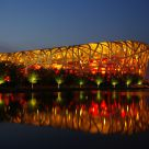 The Bird's Nest, Beijing