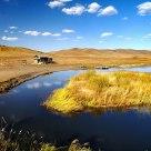 Yinma Lake