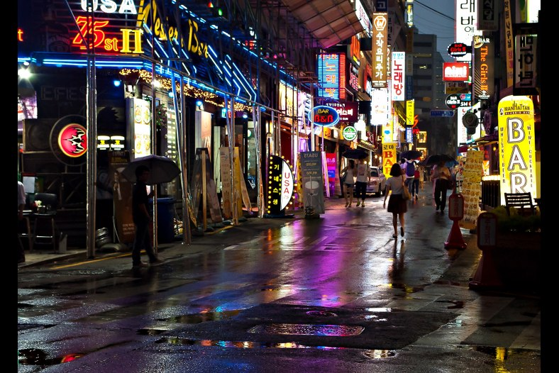 Rainy Nights in Seoul