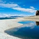 Lake Namco