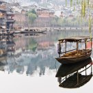 Fenghuang, an ancient town in China