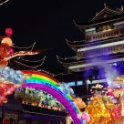 YuanXiao Festival of China