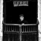 A Senior Citizen in Chinese Rural Area