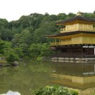 Golden Temple and the Lake--Kinkakuji -- 金閣寺