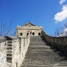 Great Wall of China -- a steep climb