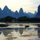 Beautiful inverted image in Lijiang River