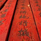 Old chinese calligraphy