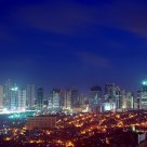 The Fort Bonifacio Global City