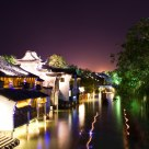the night of Wuzhen