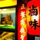snack stalls
