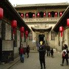 Qiao's Courtyard
