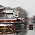 Inner QinHuai River in the snow