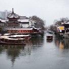Inner QinHuai River