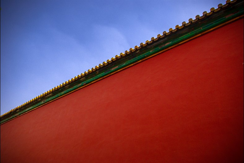 The red wall at Forbidden City