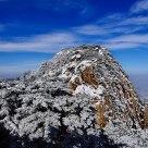 Lion Peak