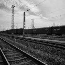Small railway station