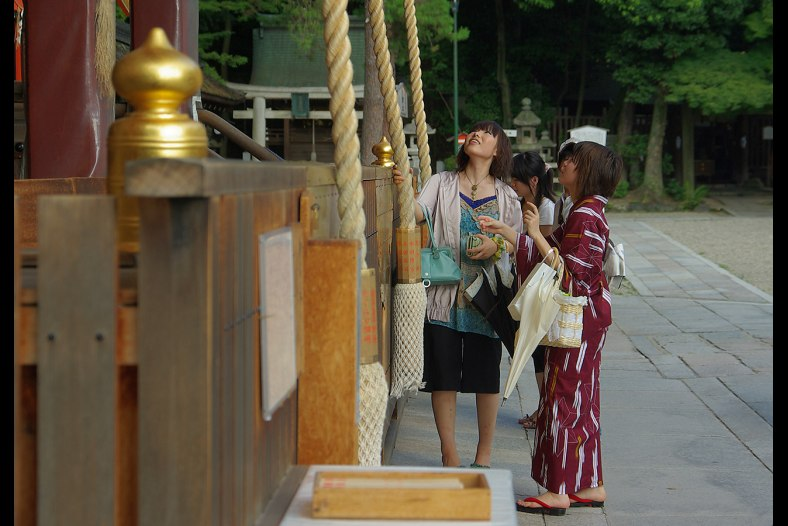 Kyoto Shintoist Prayers
