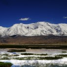 Mt. Kongur Tagh