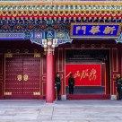 Xinhua Gate