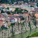 The Old Tbilisi.