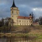 Pavlovsk fortress.