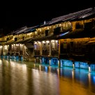 Night in Wuzhen