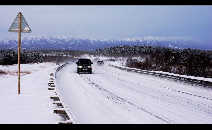 Sakhalin road 4