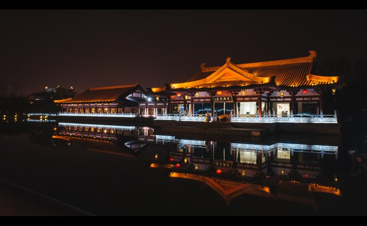 Tang Palace