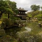 Ginkakuji (Silver Pavilion) Temple