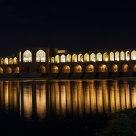 Khaju Bridge #6