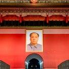 The Portrait of Chairman Mao