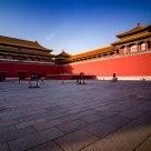 The Wu Men Sundown