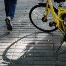 Unreal bike